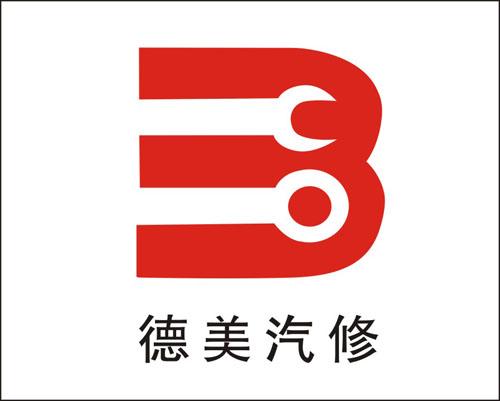 合作伙伴-洛阳大康广告有限公司